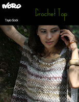 modele-gratuit-noro-crochet-top