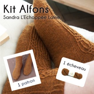 Kit Chaussettes Alfons Catbells Premium - Madlaine