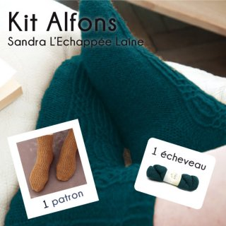 Kit Chaussettes Alfons Eden Valley Premium - Madlaine