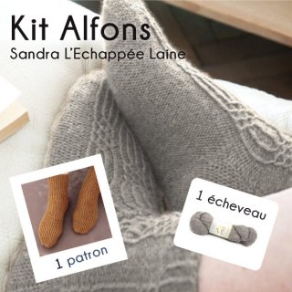 Kit Chaussettes Alfons Scafell Pike Premium - Madlaine