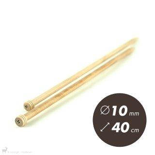 Aiguilles droites Aiguilles Basix KnitPro 40cm / 10mm