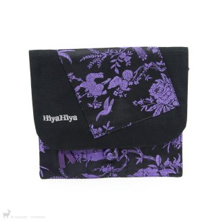 Kit d'aiguilles interchangeables Sock Set Hiya Hiya - Hiya Hiya