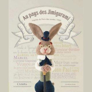 Livres Editions de Saxe Livre Au Pays des Jimigurumi