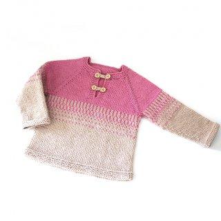 Pull bébé Modèle Pullover Keai par Xiaowei Designs