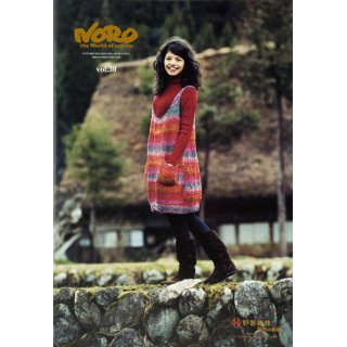 Catalogue Noro Vol. 30 the Worlds of Nature